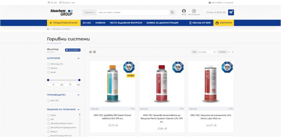 Онлайн магазин за горивни добавки PRO-TEC