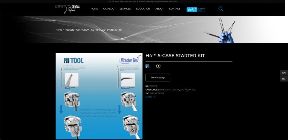 Уеб сайт за оборудване за дентална медицина
