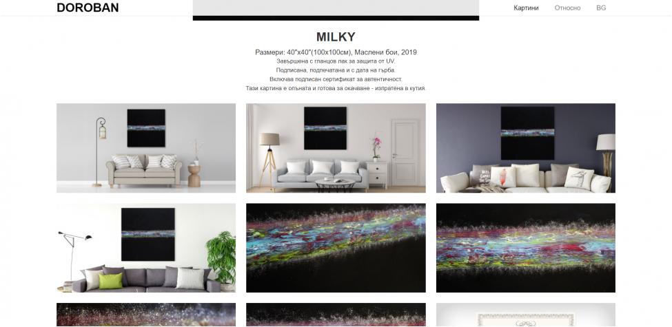 Личен уеб сайт на абстрактен художник