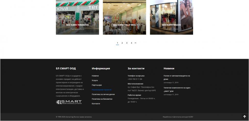 Корпоративен уеб сайт за електроинсталации
