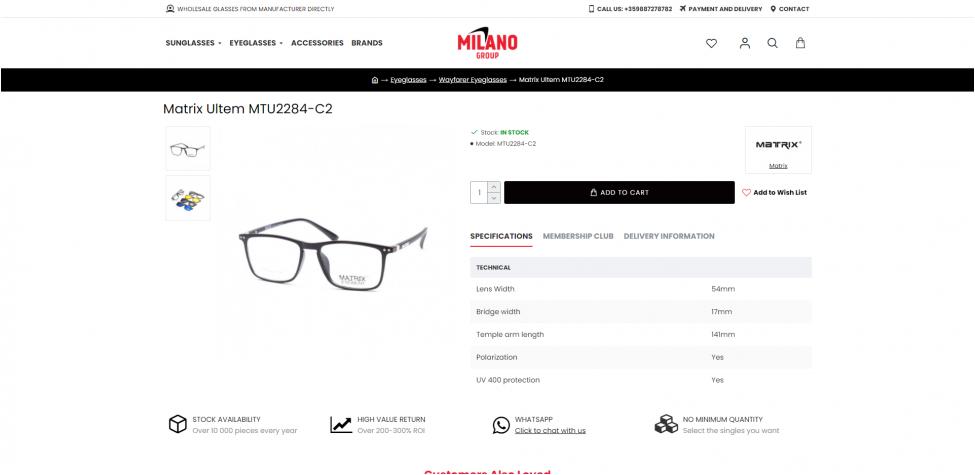 Онлайн магазин за очила на едро