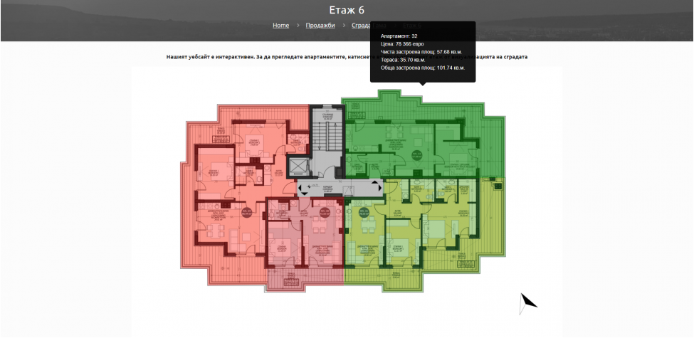 Изработка на сайт за имоти